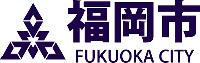 福岡市ホームページ