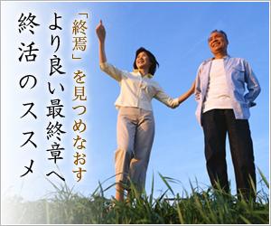 遺品整理の事ならリサイクルジャパン